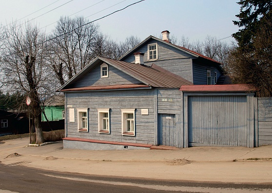 House-Museum of Tsiolkovsky